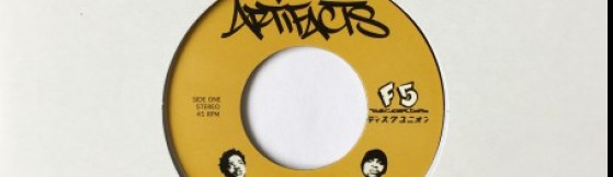 The Artifacts - It's Getting Hot (K-Def remix) (F5 Records)